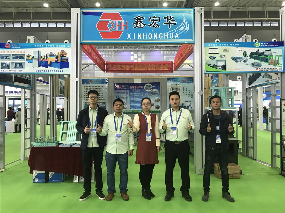 11月长沙展会|企业新闻-厦门市鑫宏华机械有限公司.
