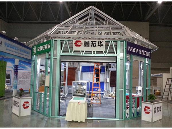 11月重庆展会|企业新闻-厦门市鑫宏华机械有限公司.