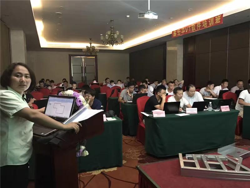 鑫宏华Vertex-BD软件培训|企业新闻-厦门市鑫宏华机械有限公司.