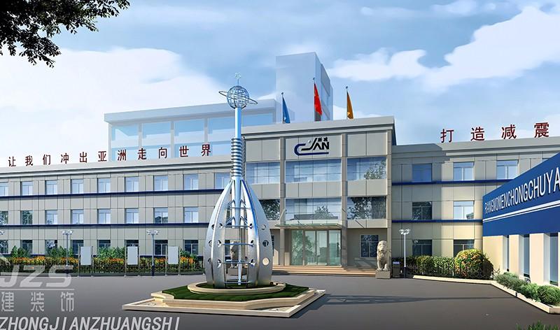 淅川减震器厂|公装案例-南阳中建装饰