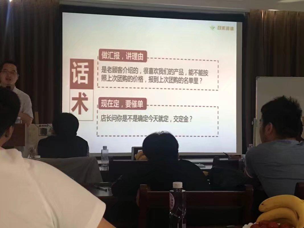 臻玺陶瓷邀请专业销售讲师来郑州为大家实战培训|新闻中心-郑州臻玺陶瓷