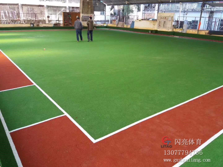 南宁市隆安县老干部活动中心球场|最新案例-广西闪亮体育用品有限公司