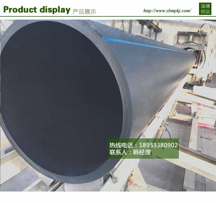 HDPE给水管材  自来水供水管材  高压力0号料环保材料管材 HDPE排水管材-双壁波纹管-淄博明品塑料科技75秒极速时时彩