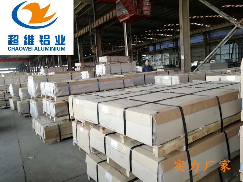 山东铝板生产厂家|铝板-济南超维铝业有限公司