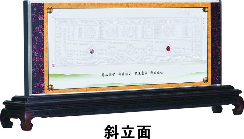 总裁智慧图Ⅱ订造需时间30天|办公台饰品-肇庆市鼎湖华夏文化传播有限公司