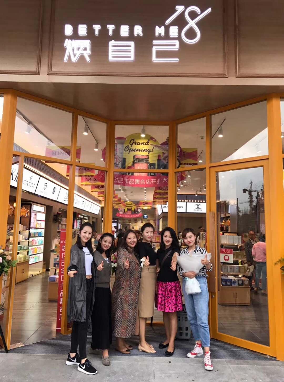 【寶雞天下匯店】盛大開業!!|新聞中心-百利商業有限公司