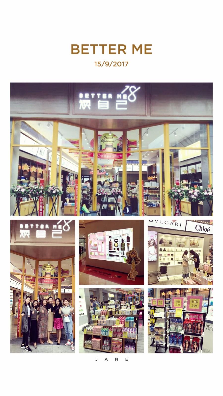【宝鸡天下汇店】盛大开业!!|新闻中心-百利商业有限公司