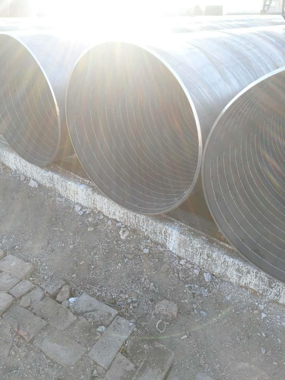 螺旋鋼管內襯水泥砂漿防腐 水泥砂漿襯里防腐-滄州市鑫宜達鋼管集團股份有限公司.