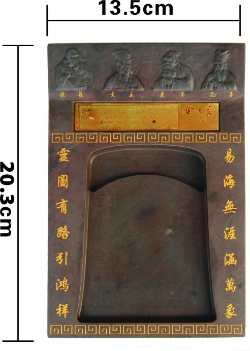 端砚礼品2|灵图端砚-肇庆市鼎湖华夏文化传播有限公司
