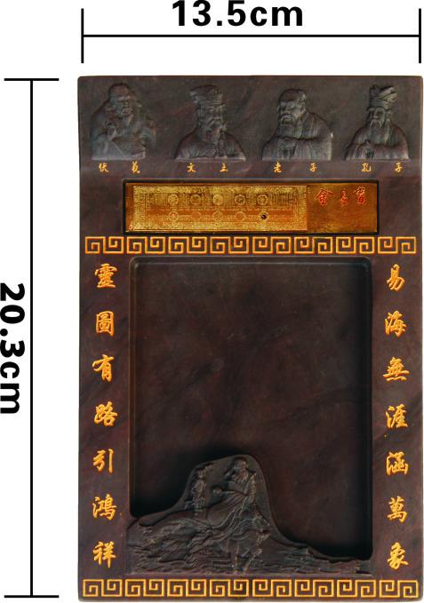 端砚礼品3|灵图端砚-肇庆市鼎湖华夏文化传播有限公司