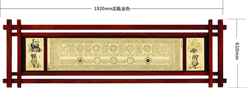 传世经典二|牌匾(玄关挂件)-肇庆市鼎湖华夏文化传播有限公司