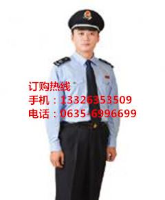 税务标志服2_副本.jpg