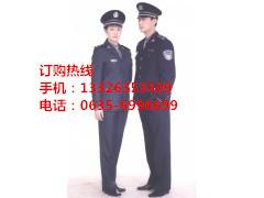 林政标志服1_副本.jpg