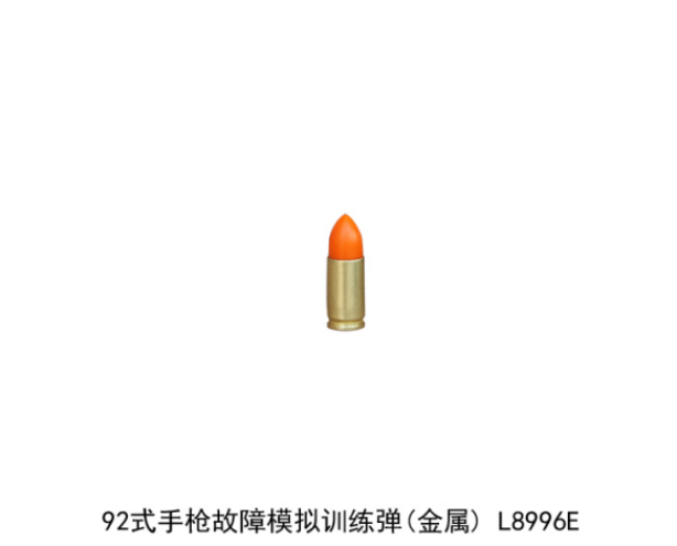[2J`CZ}F$8{E]6P20SD2`HX.png