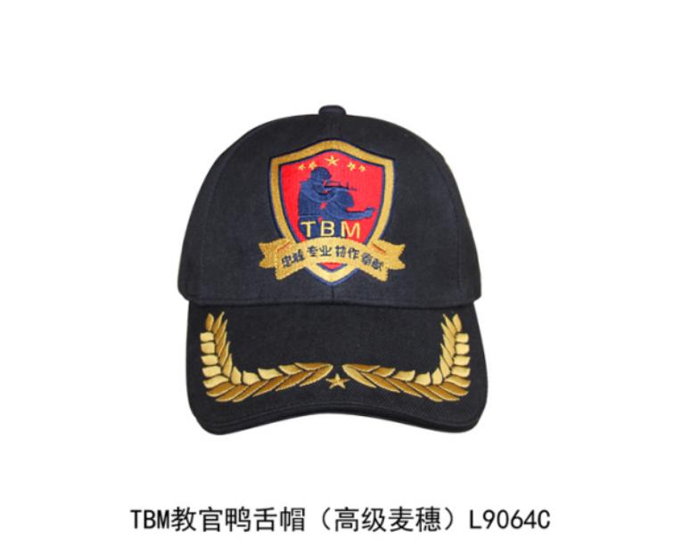 TBM教官鸭舌帽|警察训练装备-西安优盾警用装备有限公司