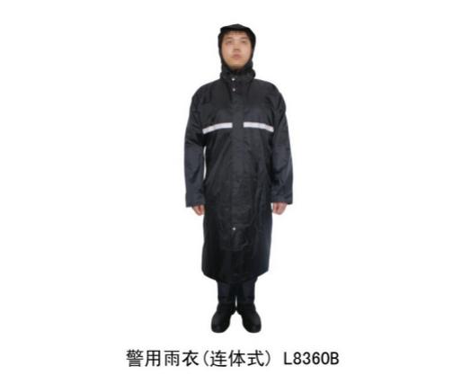 警用雨衣|警察训练装备-西安优盾警用装备有限公司