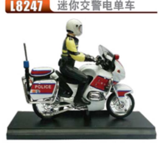 迷你交警电动车|警察训练装备-西安优盾警用装备有限公司