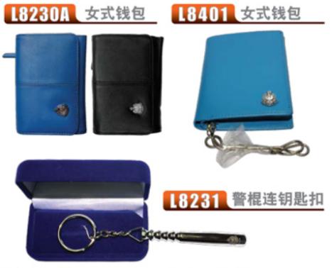 钱包|警察训练装备-西安优盾警用装备有限公司