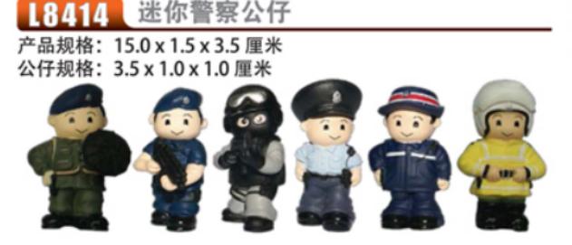 迷你公安|警察训练装备-西安优盾警用装备有限公司
