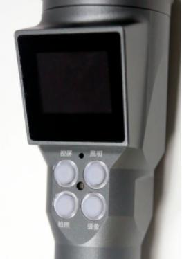 刑侦勘察摄像灯          带屏摄像灯执法手电筒|精密光学仪器-西安优盾警用装备有限公司