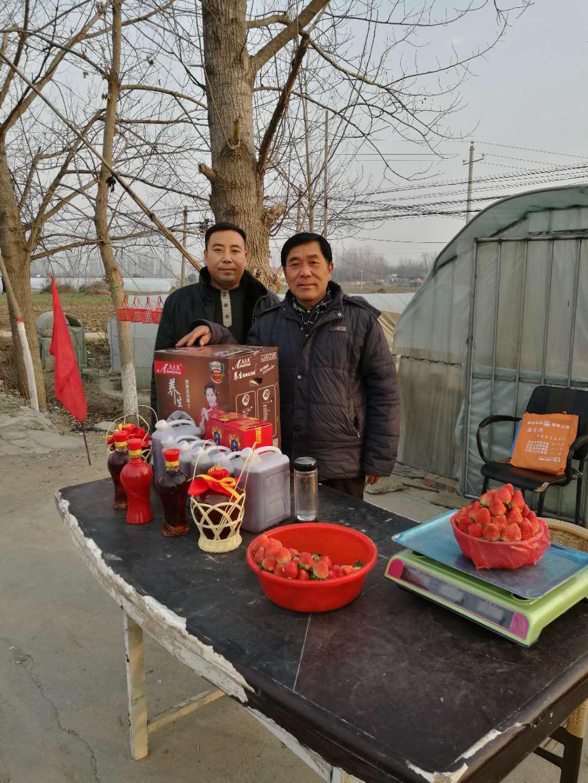 益生源肥业2018年暖心活动启动会|田间地头-南阳市益生源肥业有限公司