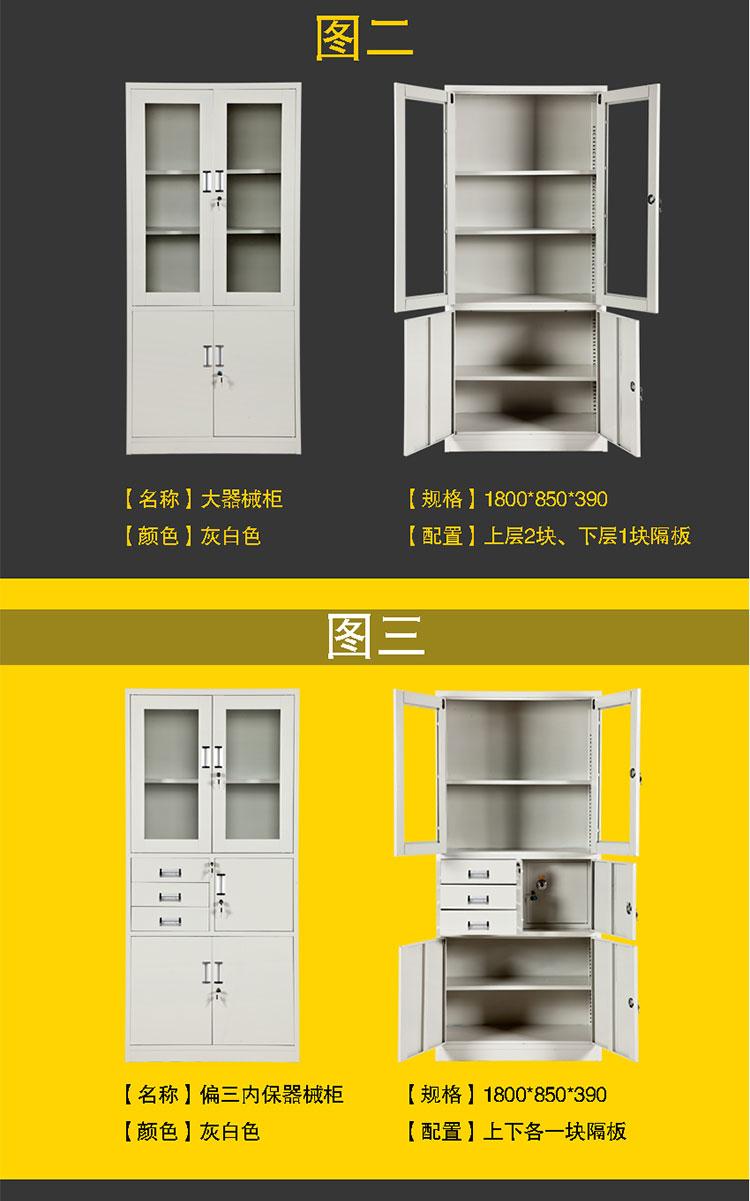 广西花城办公家具厂家直销的文件柜的特点|新闻资讯-广西花城办公家具有限公司