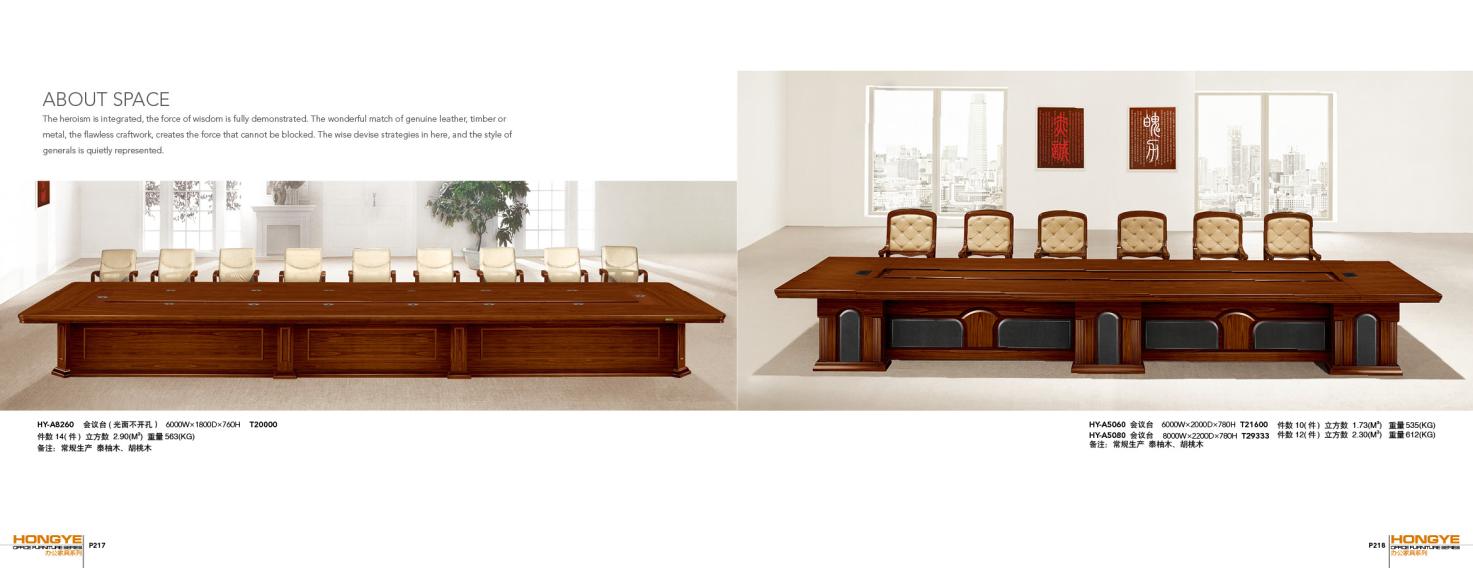 会议桌|公检法系统办公家具-西安优盾警用装备有限公司