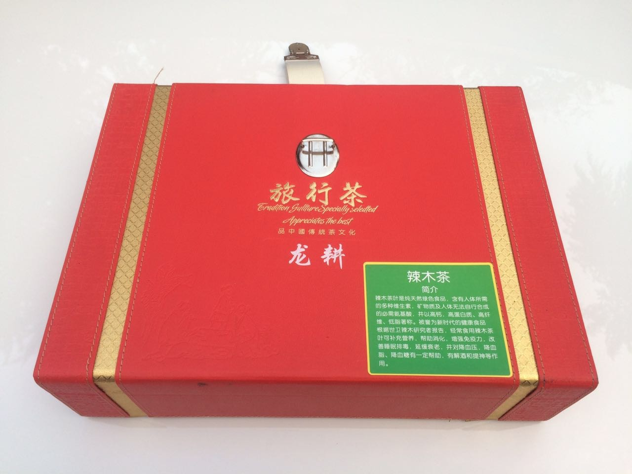辣木茶|辣木茶-金港生态农业有限公司
