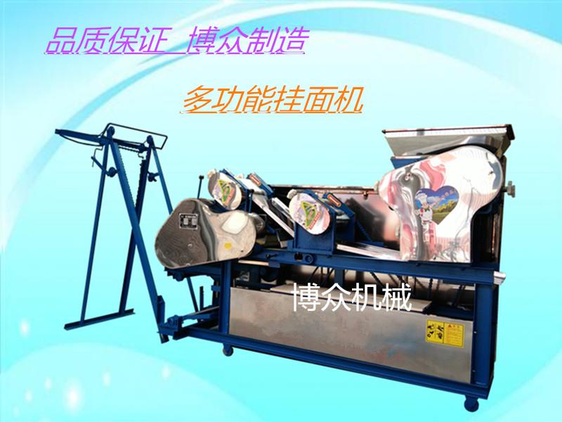 【馄饨皮面条机】2018博众全自动化馄饨皮面条机上新啦!|公司资讯-邢台博众机械厂