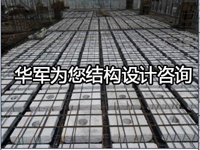 膜壳|空心楼盖业务-甘肃华军建筑材料有限责任公司