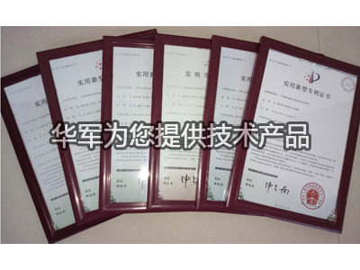 加工生产|技术服务-甘肃华军建筑材料有限责任公司