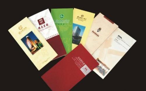 酒店行业印刷_【重庆印刷公司】