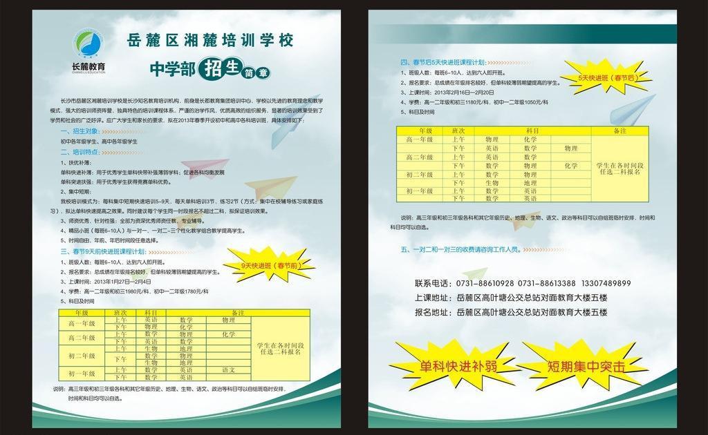 学校印刷_【重庆印刷公司】
