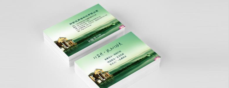 房地产印刷_【重庆印刷公司】