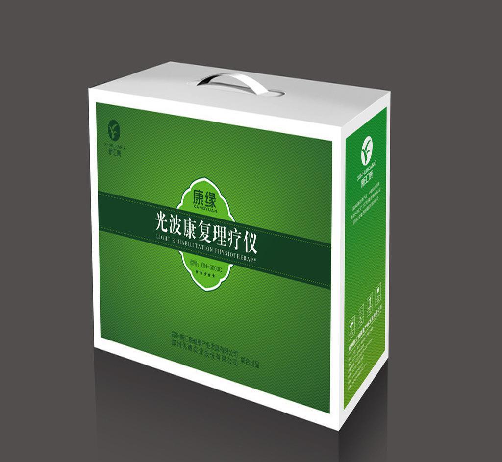 纸盒包装印刷_【重庆印刷公司】