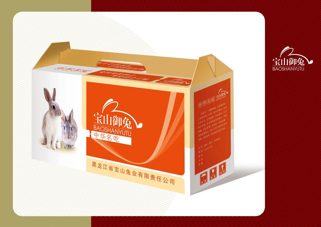 印刷包装盒_【重庆印刷公司】