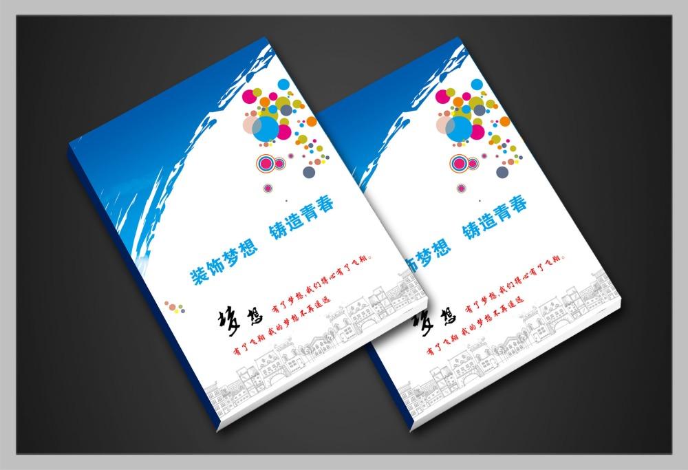 书刊杂志印刷_【重庆印刷公司】