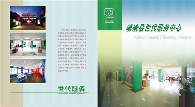 書刊雜志印刷_【重慶印刷公司】