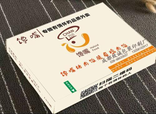 生产企业印刷_【重庆印刷公司】