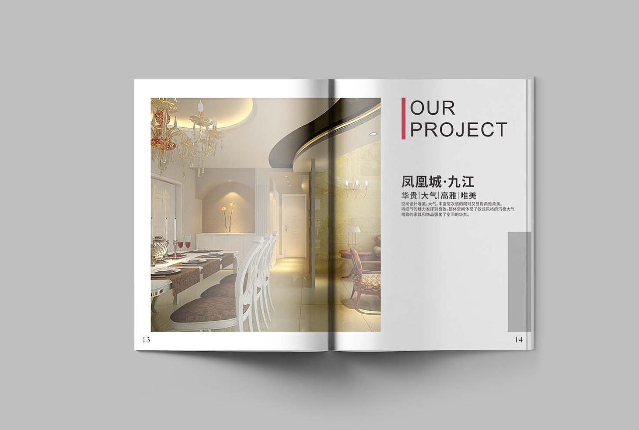 裝修行業印刷_【重慶印刷公司】
