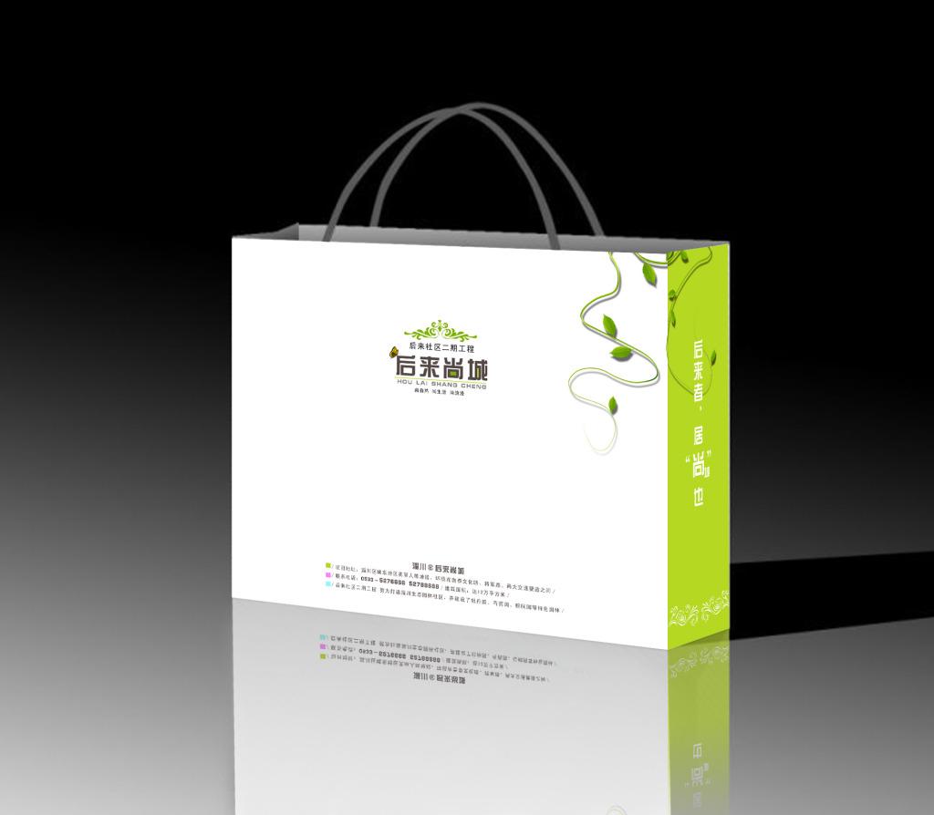 房地產宣傳單印刷_【重慶印刷公司】