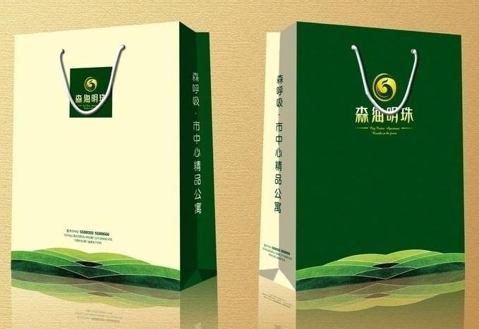 房地产宣传单印刷_【重庆印刷公司】