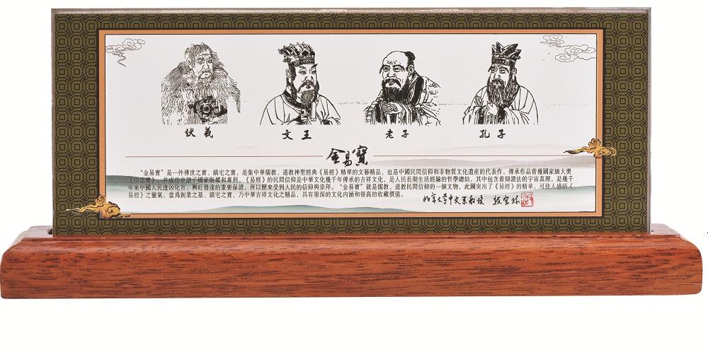 总裁智慧图浮雕 |办公台饰品-肇庆市鼎湖华夏文化传播有限公司