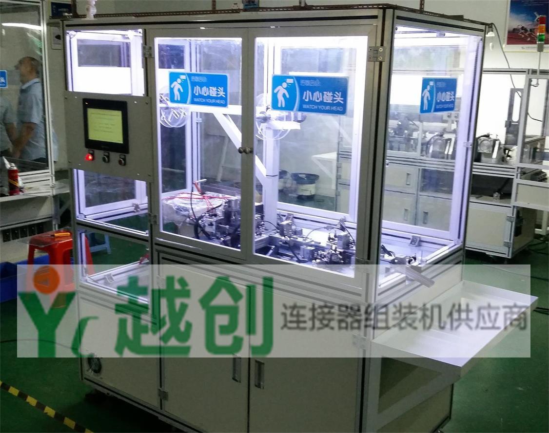 YC-CM-003(P26)-1_看图王.jpg