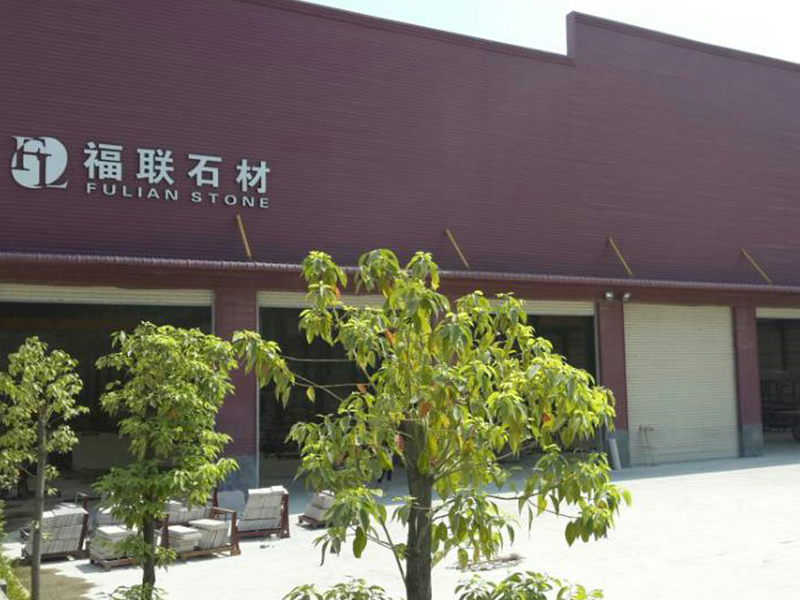 1_0003_福联石业.jpg
