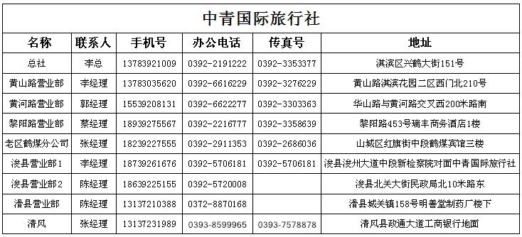 1509759321490210_副本.png