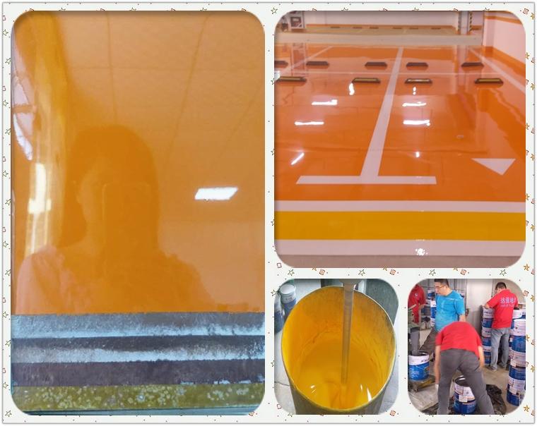 橙黃色 02_副本.jpg
