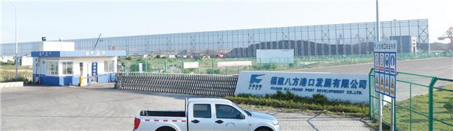 国投湄洲湾煤炭码头一期工程防风网钢结构.jpg