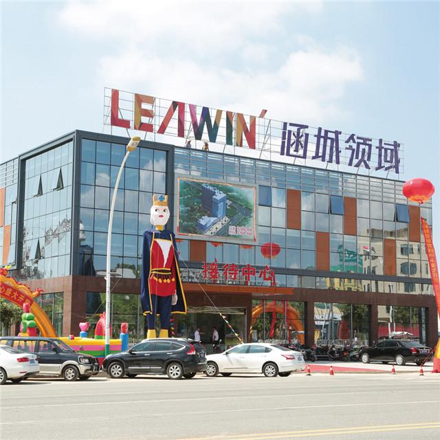 福建省涵城建设工程有限公司营销中心.jpg