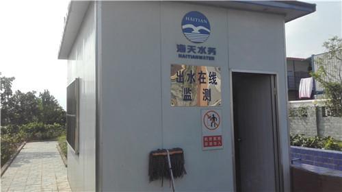 四川海天水务整体防雷整改|企事业单位防雷-四川安邦威斯特电子设备有限公司